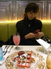 Rin_5