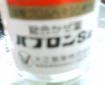 風邪引いた〜(;_;)
