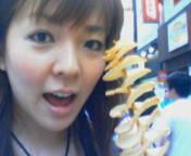 こんなの食べた〜☆
