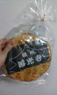 由美子からのお土産
